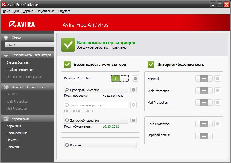 Окно программы Avira Free Antivirus