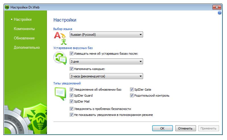 Окно программы антивирус Dr.Web